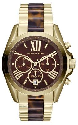 Michael Kors MK5696 horloge