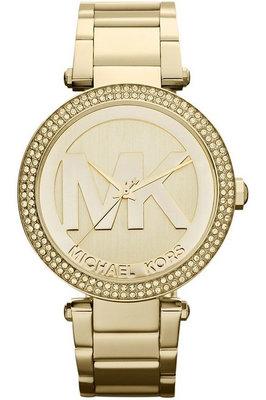 Michael Kors MK5784 horloge