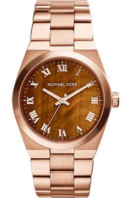 Michael Kors MK5895 horloge