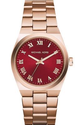 Michael Kors MK6090 horloge