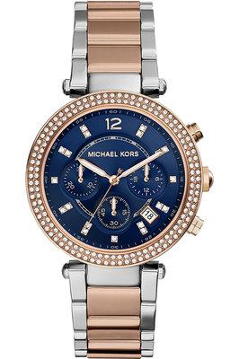 Michael Kors MK6141 horloge