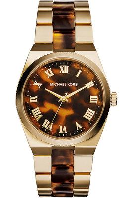 Michael Kors MK6151 horloge