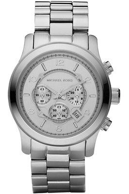 Michael Kors MK8086 horloge