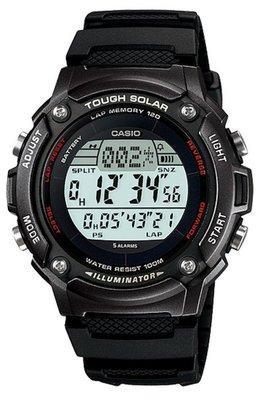 Casio W-S200H-1BVDF