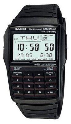 Casio DBC-32-1AES horloge