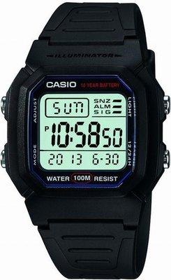 Casio W-800H-1A horloge