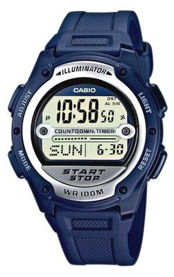 Casio W-756-2A horloge