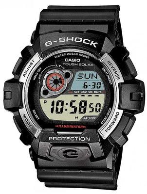 Casio G-Shock GR-8900-1ER horloge