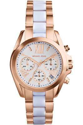 Michael Kors MK5907 horloge