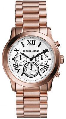 Michael Kors MK5929 horloge