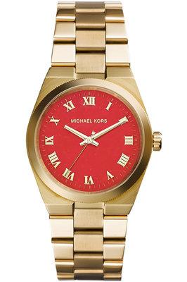 Michael Kors MK5936 horloge