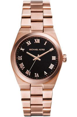 Michael Kors MK5937 horloge