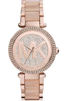Michael Kors MK6176 horloge