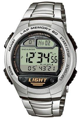 Casio W-734D-1AVDF horloge